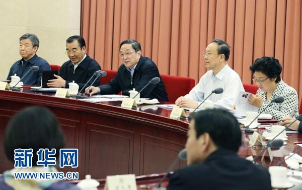 俞正声主持政协双周协商座谈会